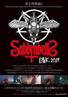 帝王降臨‼『SABBRABELLS LIVE 2019』