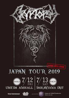 テクニカル・デスメタルの暴君、7年ぶりの来日 CRYPTOPSY JAPAN TOUR 2019