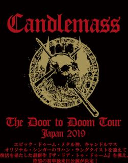スウェーデンのドゥームメタル神、初単独来日公演 CANDLEMASS THE DOOR TO DOOM TOUR JAPAN 2019
