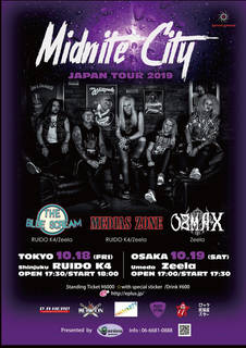 MIDNITE CITY JAPAN TOUR 2019
