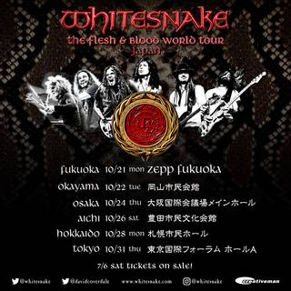 WHITESNAKE<The Flesh & Blood World Tour Japan 2019 >