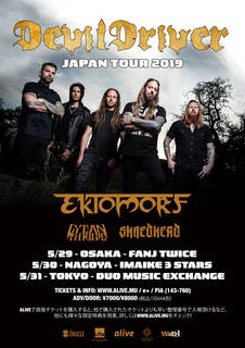 DEVILDRIVER JAPAN TOUR 2019