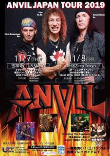 ANVIL JAPAN TOUR 2019