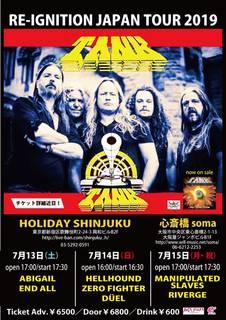 TANKの来日公演決定 <TANK RE-IGNITION JAPAN TOUR 2019>