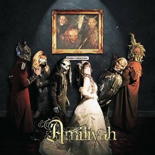 姫と怪奇な5体のモンスターによるバンド最新EP Amiliyah『Krampus Is Coming To Town』