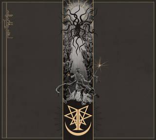 英エクストリーム・メタル最新EP INGESTED『Call of the Void』