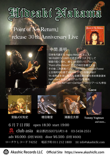 中間英明 『Point of No Return』Release 30th Anniversary LIVE