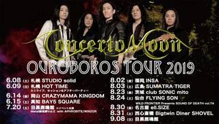 CONCERTO MOON 『OUROBOROS TOUR 2019』