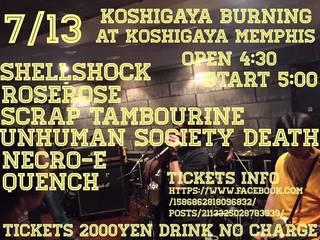 KOSHIGAYA BURNING AT KOSHIGAYA MEMPHIS