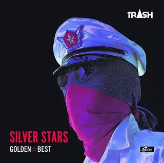 BOW WOWの覆面バンド? SILVER STARS『GOLDEN☆BEST』