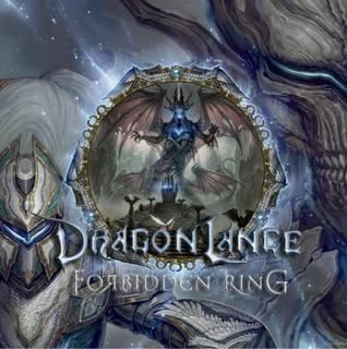国産メロディック・パワー・メタル11thEP DRAGONLANCE『Forbidden Ring』