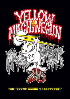 関西ガールズ3ピース・ハードコアバンド、初の映像作品 YELLOW MACHINEGUN  25周年記念ライブ『⚡METAL ATTACK25⚡』