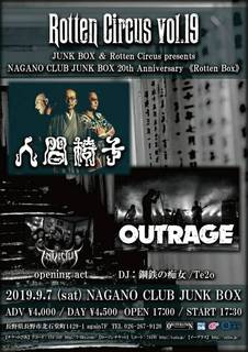 JUNK BOX and Rotten Circus presents NAGANO JUNK BOX 20th Anniversary 《Rotten Box》