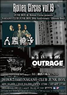 JUNK BOX and Rotten Circus presents NAGANO JUNK BOX 20th Anniversary 《Rotten Box》