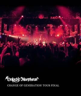 初の全国ツアー最終公演の模様を収録した映像作品 UNLUCKY MORPHEUS『Change Of Generation Tour Final』