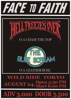 """HELL FREEZES OVER vs THE BLUE SCREAM"" ダブルヘッドライナーイベント開催『FACE TO FAITH』"