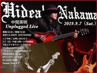 中間英明『HIDEAKI NAKAMA Unplugged Live』