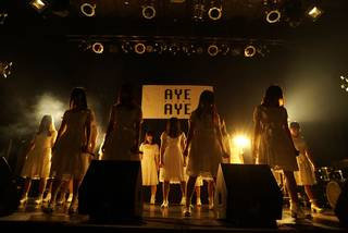 札幌のヘヴィ・メタル・バンドMAVERICKの堀田勝彦が作曲作詞を手掛けるAYEAYE、デビュー・シングル配信開始