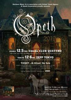 OPETH『Opeth In Cauda Venenum Tour in Japan 2019』
