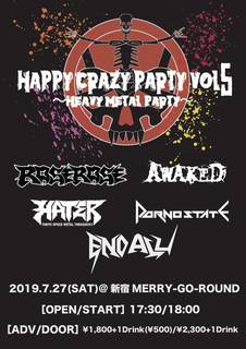 7/27『HAPPY CRAZY PARTY vol.5 〜HEAVY METAL PARTY〜』