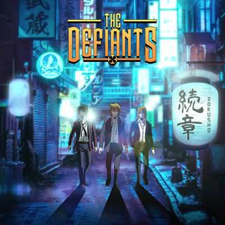 DANGER DANGERの3人によるロック・バンド続章 THE DEFIANTS『Zokusho』