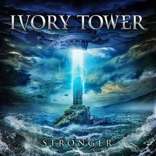 独プログレッシヴ・メタル5th IVORY TOWER『Stronger』
