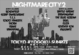 ROSENFELD、ELIZA等14バンドが激突!「NIGHTMARE CITY vol.2」が9月15日&16日開催