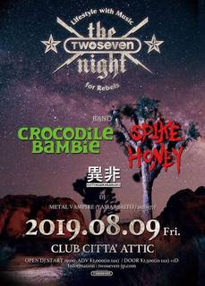 CROCODILE BAMBIE、SPIKE HONEY出演、8/9『TWOSEVEN NIGHT Vol.01』