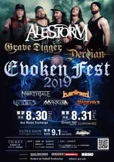 開催迫る!ALESTORM、GRAVE DIGGERら熱きバンドたちの祭典、Evoken Fest 2019