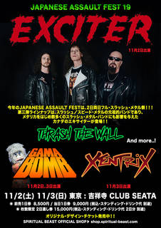 『JAPANESE ASSAULT FEST 19 -THRASH THE WALL-』