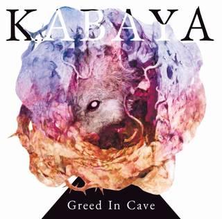 VELATRIAのギタリスト初ソロ作品 Kabaya『Greed In Cave』