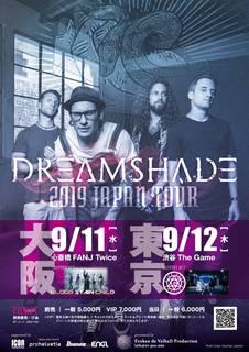 スイスのメロディック・メタルコアバンド DREAMSHADEの来日公演が9月に開催