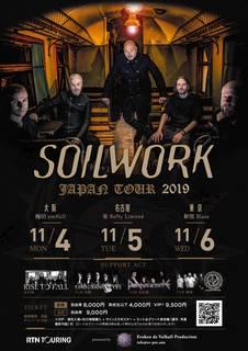 スウェーデンのエクストリーム・メタル・バンドSOILWORKの来日公演が11月に開催。