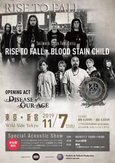スペインのモダン・メロディック・デス・メタルバンド RISE TO FALLと日本のトランス・メタル・バンドBLOOD STAIN CHILDが11月7日に激突