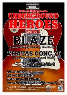 大阪の至宝BLAZEが出演 『UNDERGROUND HEROES Series.1』が10/5に開催