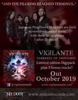 国産プログレッシヴ・メタルの雄 VIGILANTEの5thアルバム『TERMINUS OF THOUGHTS』の海外リリースが決定