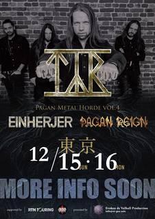 フェロー出身のTYRがヘッドライナー『 Pagan Metal Horde vol.4』が12月に開催決定