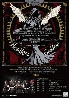"""ガールズ・スチームメタル楽団FATE GEAR『MEGABULLETS Music Video""""』DVDリリースツアーが10月からスタート"""