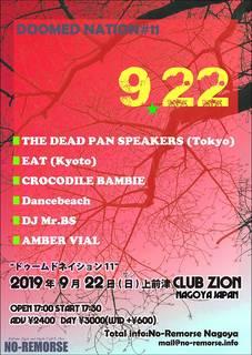 名古屋の重轟低音イベント『DOOMED NATION#11』が9月22日に開催