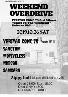 "10/26開催 Samsara presents  Veritas conc.75 3rd Album ""Toast To The Weekend "" Release GIG  at 札幌"