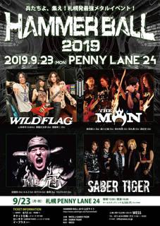 札幌発最強メタル・イベント『HAMMER BALL 2019』9月23日開催