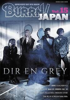 トーク・イベント『BURRN! JAPAN Vol.15 制作秘話』10月7日開催