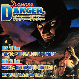 デビュー・アルバム 『デンジャー・デンジャー』の30周年を記念したDANGER DANGER のジャパン・ツアー決定