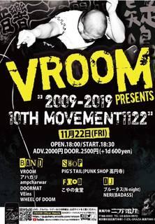 VROOM主催『MOVEMENT1122』10周年企画が11/22東高円寺2万電圧で開催