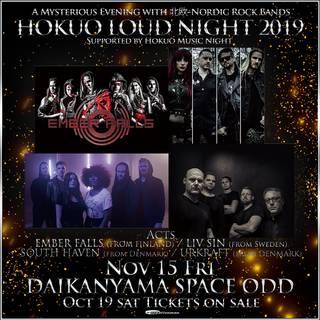 北欧のハード・ロック/ヘヴィ・メタル・バンドが日本に集結 『HOKUO LOUD NIGHT 2019』11/15開催
