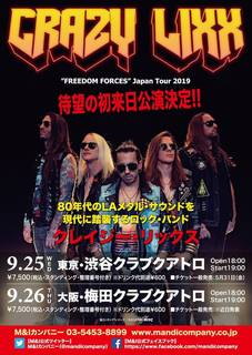 【速報】CRAZY LIXX 待望の初来日公演 @東京渋谷クラブクアトロ