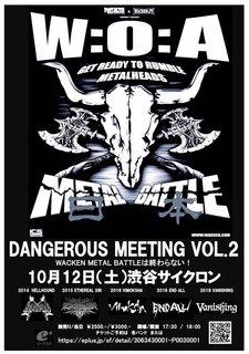 Metal Battle Japanを勝ち聖地Wackenのステージに立ったバンドが集結 『Dangerous Meeting vol.2』10/12開催