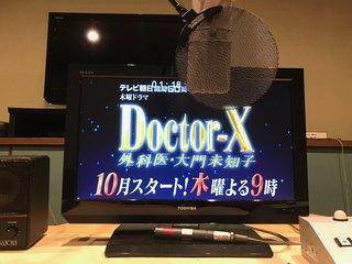 """ナレーションはメタラーにまかせろ Vol.10「適格なオペレーション、的確なナレーションに""""X""""の存在あり」"""