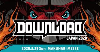 Download Japan 2020、来年3月に開催決定