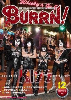 表紙巻頭は最後の日本ツアーが迫るKISS『BURRN!12月号』は2019年11月5日発売